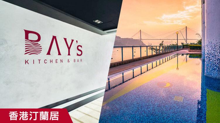 1晚酒店住宿+Bay's Kitchen 半自助午餐│每位$360起