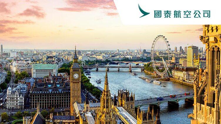 國泰航空 (CX) 往 倫敦 HK$4820起