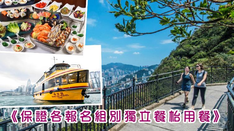 酒店自助午餐+黃昏船河+山頂步道+虎豹樂圃+2小時自助午餐一天遊(WKTSW01A) 早鳥價$428起